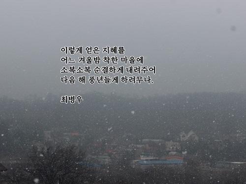 연과 얼레-최병우.jpg
