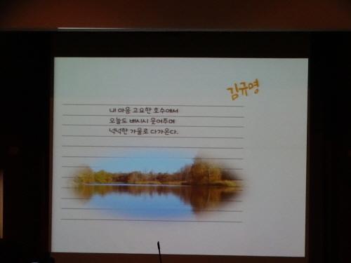 [꾸미기]DSC00480.jpg